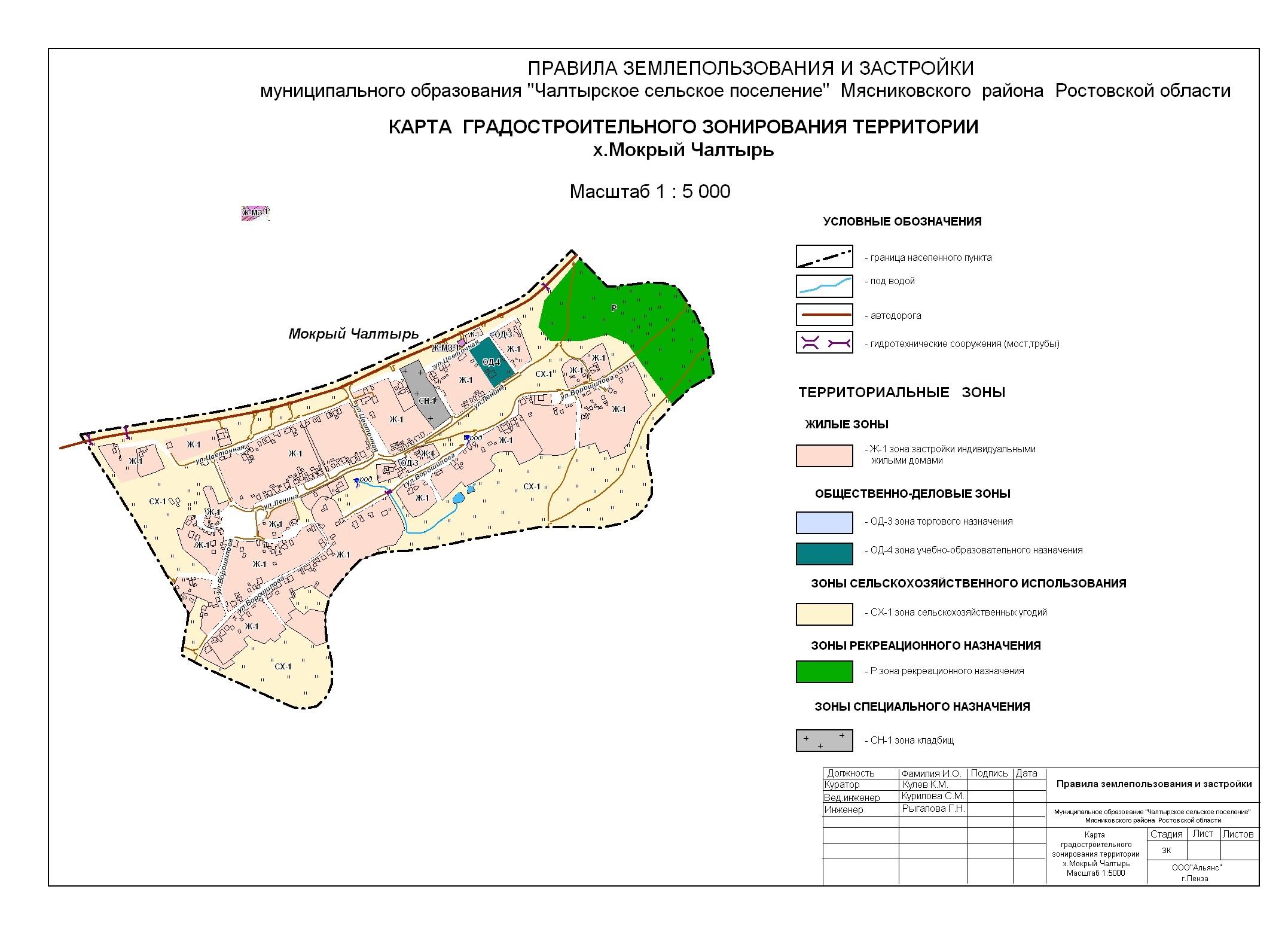Фрагмент карты градостроительного зонирования территории муниципального образования город екатеринбург